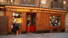 Ресторан Собрино де Ботин в Мадриде.Обед в самом старом ресторане мира